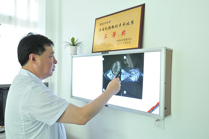 乳腺科姜国伟主任于第四届中国乳腺病论坛获奖