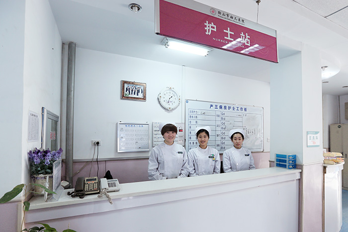 产科病房护理服务