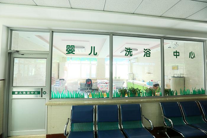<h3>产科婴儿洗浴中心<h3>