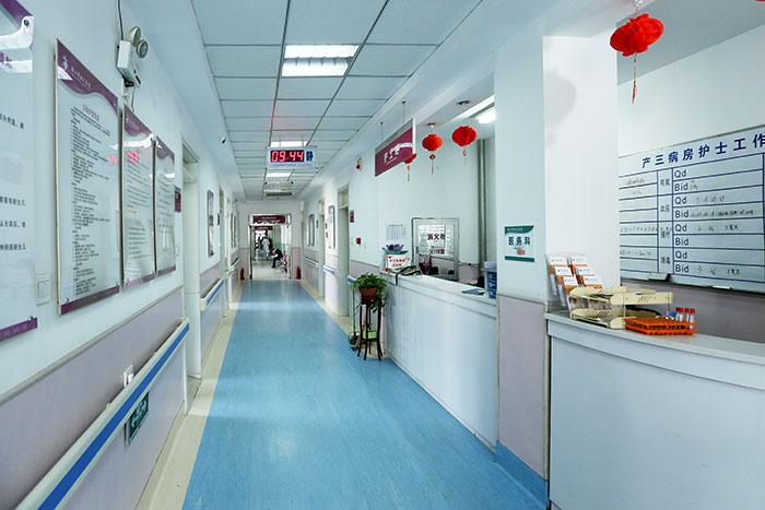 <h3>产科病房走廊<h3>