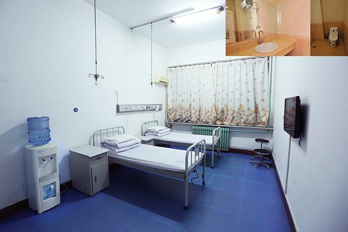 <h3>内科病房套间</h3>