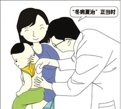 """妇儿医院儿科开展""""三伏贴""""疗法"""