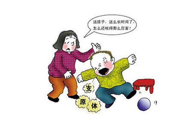 支原体肺炎