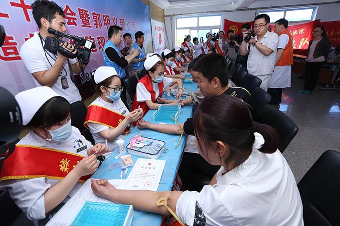 妇儿医院参加郭明义爱心团队现场采集造血干细胞活动