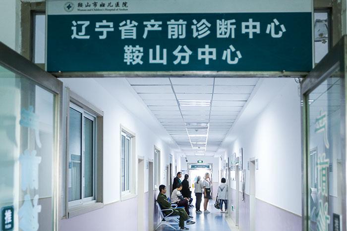 市妇儿医院首家开展孕早期唐氏筛查