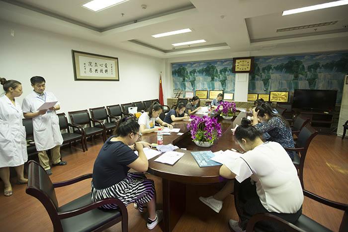 鞍山市妇儿医院公开招聘合同制人员圆满完成
