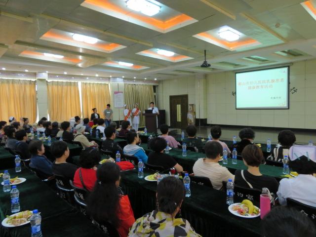 市妇儿医院乳腺外科成功举办乳腺患者健康教育活动
