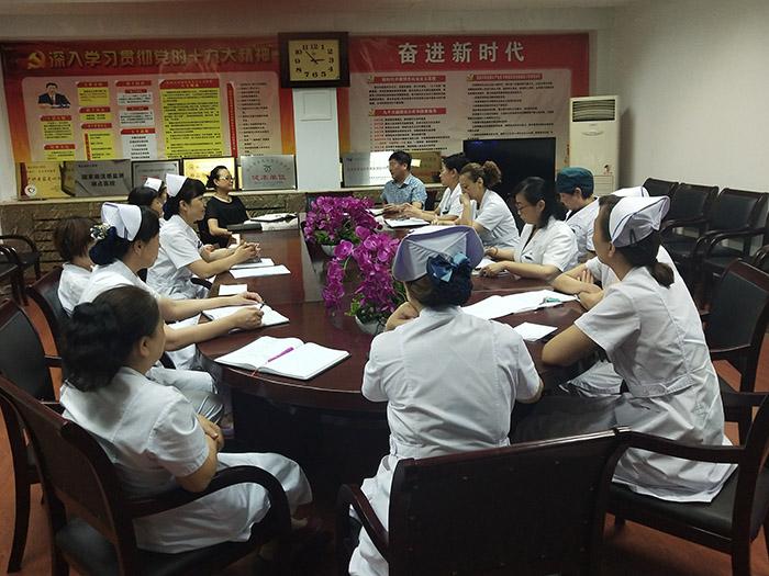 鞍山市妇儿医院召开降低剖宫产率专项会议