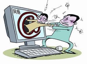 合理上网,远离网瘾